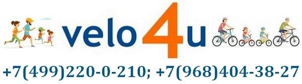 Интернет магазин Velo4U